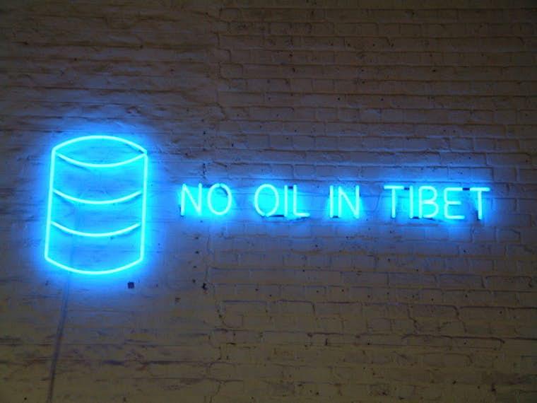26 No oil in Tibet1